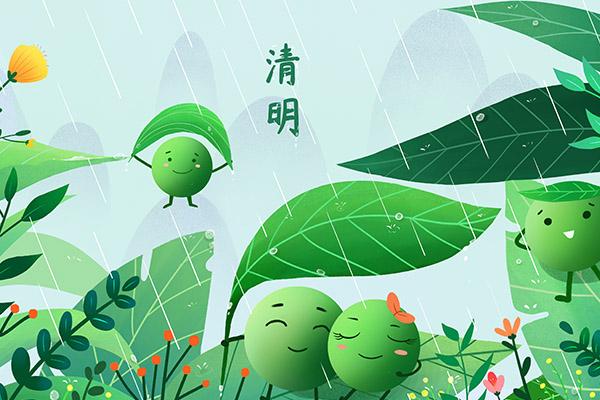 清明节是农历几月几日